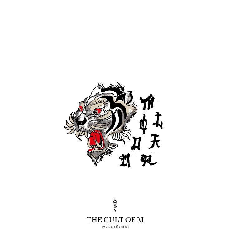 Cult of M (catalogue) zoom